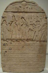 Curse written on an Egyptian tomb